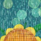 IOS再见太阳雨官方版