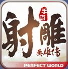 射雕英雄传手游vivo版v1.0安卓版