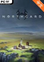 Northgard【LMAO汉化】