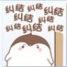 小咕叽日常表情第二弹gif最新版