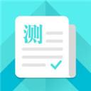 普通话测试软件v3.0.1苹果版