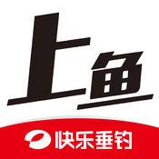 上鱼appV3.9.2