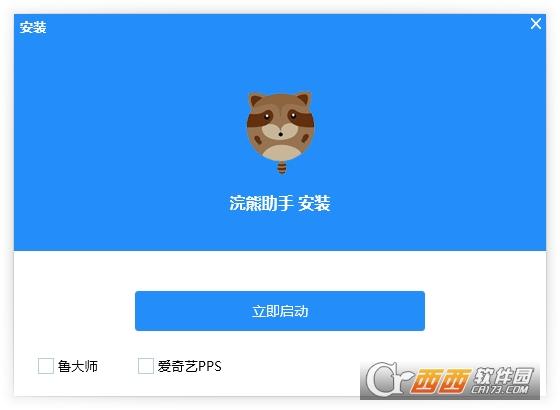 浣熊模拟器 3.0.2 官方版