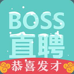 Boss直聘高薪版