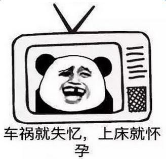 电视剧常见定律表情包(高清完整版)
