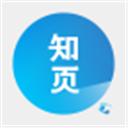 知页简历app