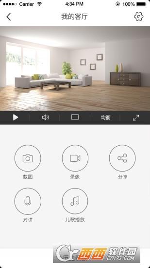 萤石工作室手机版 V5.10.0.210208 安卓版