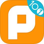 101教育PPT ios版v1.5.2 手机版