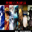 无CD自定义无限の大战斗4.4.4