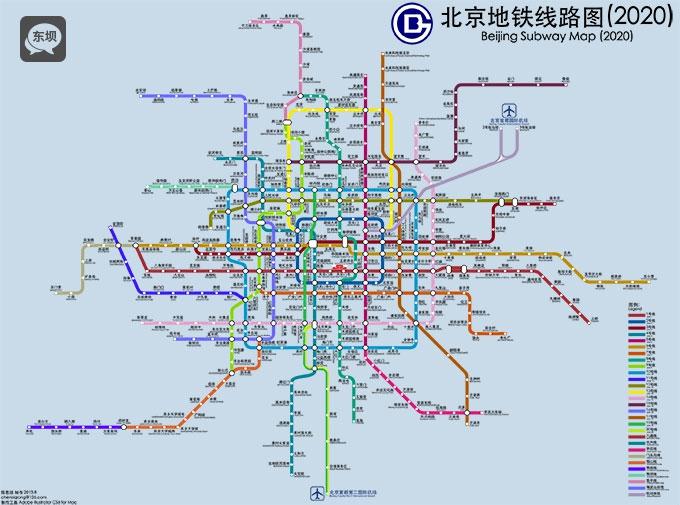 北京地铁线路图2020年最新版本 北京地铁图2020规划高清大图下载