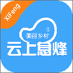 云上息烽appv1.0.8安卓版