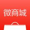有赞微商城手机版v4.34.0 安卓最新版