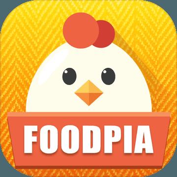 Foodpia安卓版