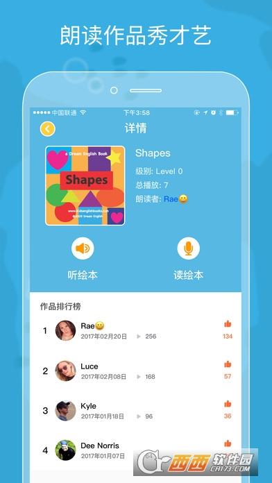 伴鱼绘本官方app 3.2.40430安卓手机版