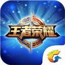 2017wc.cn王者荣耀插件苹果版