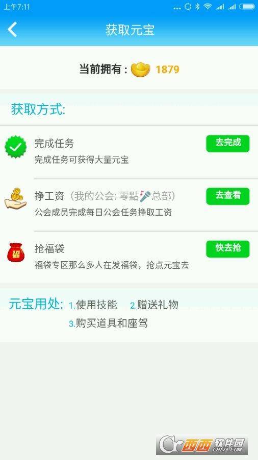 派派抢福袋软件最新版 7.0.021安卓版