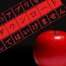 不要鸿运国际娱乐官网备用网址这个应用手游中文版v1.0.0 安卓版