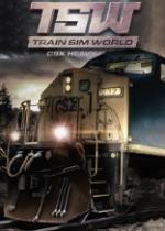 模拟火车世界:CSX重载货运简体中文硬盘版