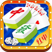 06红中麻将苹果版v1.0官方最新版