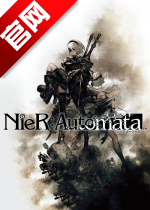 尼尔:机械纪元(Nier Automata)