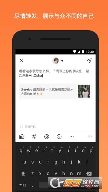 微博国际版安卓app v2.8.5 官方最新版
