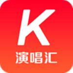 演唱汇智能家庭KTVV1.3.0.2电视版