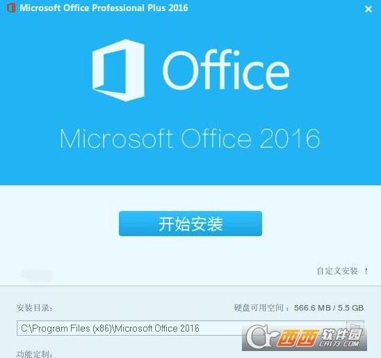 microsoft 2017 破解