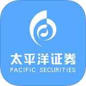 太平洋证券证太理财ios版