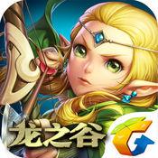 腾讯龙之谷手机游戏qq登录版v1.11