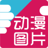 �勇��D片�件app