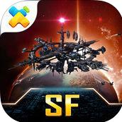太空要塞ios版1.0 苹果版