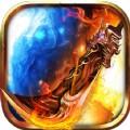 皇城霸者安卓版4.1.1 最新版