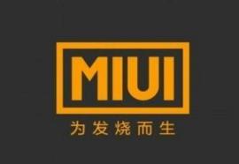 小米MIUI