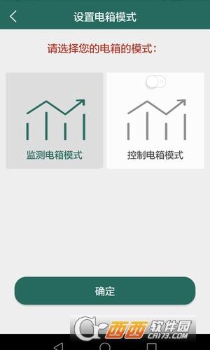 掌上用电app V2.2.1