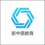 河南中原教育App(互��W教育�W�培�)