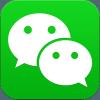 2020微信7.0.13最新版