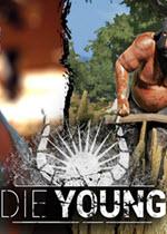 夭折 Die Young官方正式版