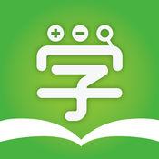京师导学APP(中小学生作业辅导软件)手机版