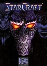 星际争霸1.08经典版