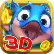 华人捕鱼3D内购修改版v1.0