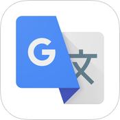 2018谷歌翻译app优化版