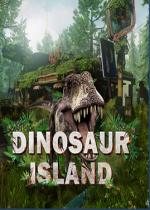 恐龙岛中文版