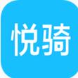 悦骑圈手机APP1.1.0安卓版