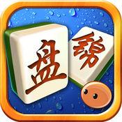 华宇盘锦麻将作弊器V3.5.2最新版