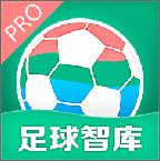 足球智库APP(足球在线资讯平台)