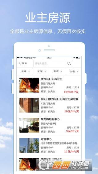 空否app v1.2.0
