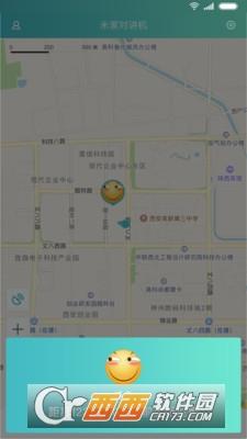 米家对讲机app 1.6.0安卓版