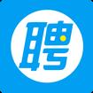 智联招聘app企业版IOS版