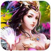 IOS寻仙缘游戏官方版v12.1