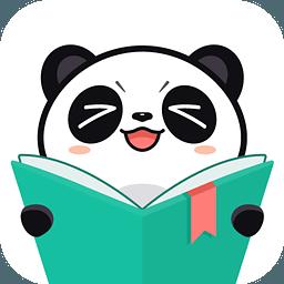 熊猫看书 mac版